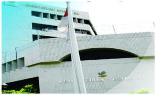 Mensos Luncurkan e-Warong dan PKH Nontunai di Jambi